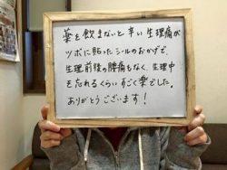 藤川先生-2