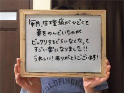 藤川先生1-1