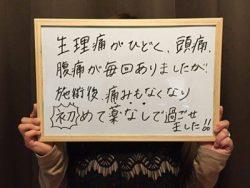 藤川先生1-2